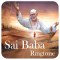 Sai Baba Ringtone & Wallpaper
