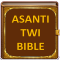TWI BIBLE (GHANA)