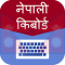 Nepali English Keyboard With Easy Nepali Typing