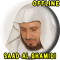 AL Ghamdi Full Quran MP3 Offline