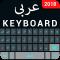 Arabic Keyboard- Arabic English keyboard