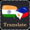 Hindi Filipino Translator