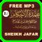 Hausa Umdatul Ahkaam Full Version Sheikh Ja'far
