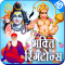 Bhakti Ringtones HD