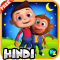 Hindi Top Nursery Rhymes