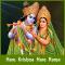 Hare Krishna Hare Rama Audio