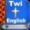 English & Twi Bible Offline + Audio