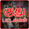 Tamil Kuthu Songs HD