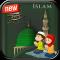 Islam Photo Frame