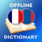 French-Mongolian Dictionary