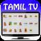 Tamil TV HD