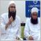 Mulana Tariq Jameel Amazing Offline MP3