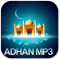Beautiful Azan MP3 Ringtones Offline