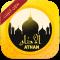 Athan Salat prayer Voice
