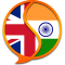 English Hindi Dictionary Free