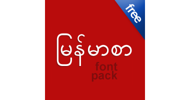 korea myanmar dictionary free download