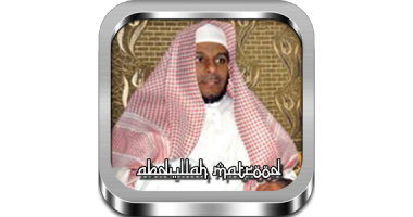 Abdullah Matrood Quran Mp3 - Apps on Google Play